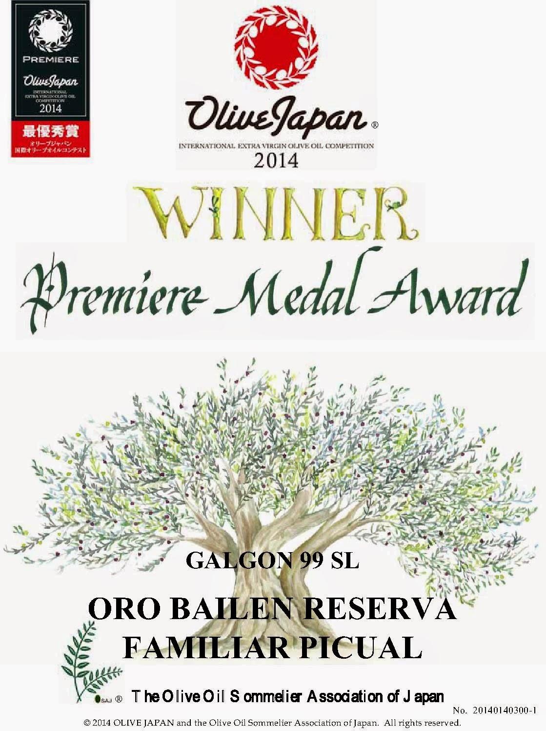premier-olive-japan-picual-pdf-1.jpg
